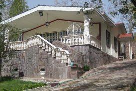 تجهیز بنای پارس